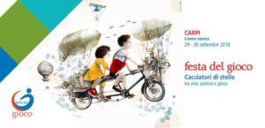 Festa del gioco a Carpi @ sedi varie | Carpi | Emilia-Romagna | Italia